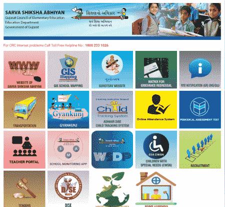 SSA Gujarat online attendance