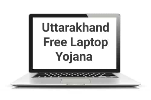 Uttarakhand free laptop Yojana