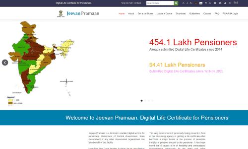 Jeevan praman Patra की ऑफिशियल वेबसाइट