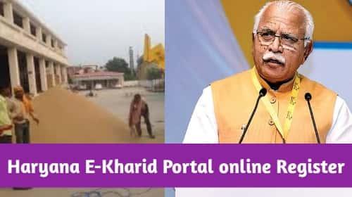 E-Kharid farmer registration