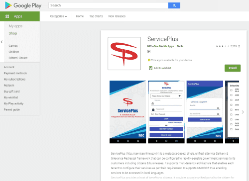 Service plus application download