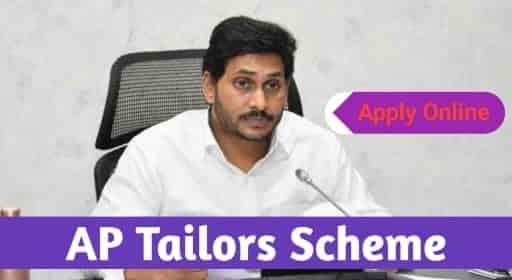 AP Tailors Scheme