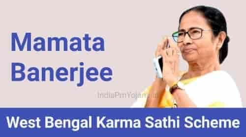 Karma Sathi Prakalpa Scheme 2021
