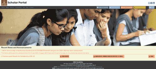 ONGC Scholarship 2021