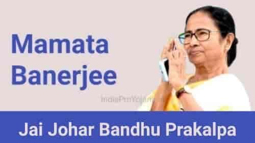 Jai Johar Bandhu Prakalpa Scheme