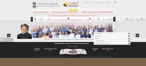 राजस्थान जाति प्रमण पत्र ऑनलाइन आवेदन
