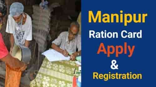 Manipur Ration Card