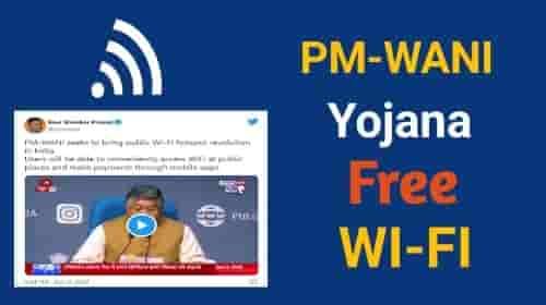 PM-WANI Yojana
