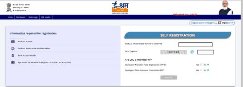 register in E Shram Portal